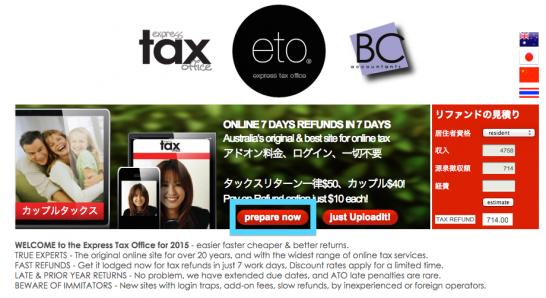 Express Tax office