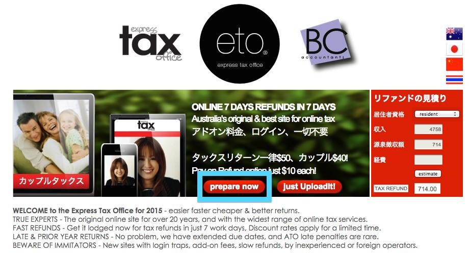 Express Tax office タックスリターン