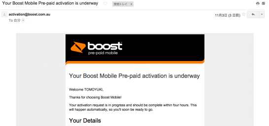 boost mail1