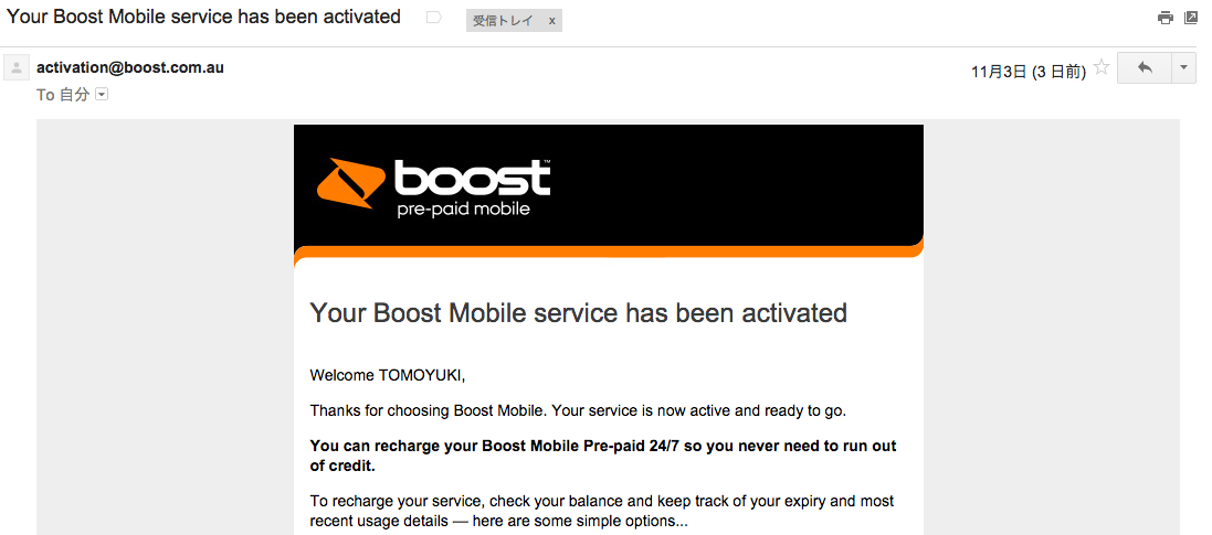 boost mobile ブーストモバイル