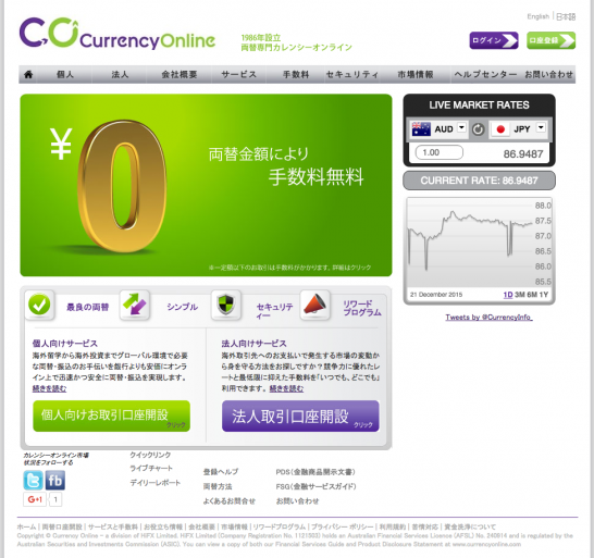 currency online top