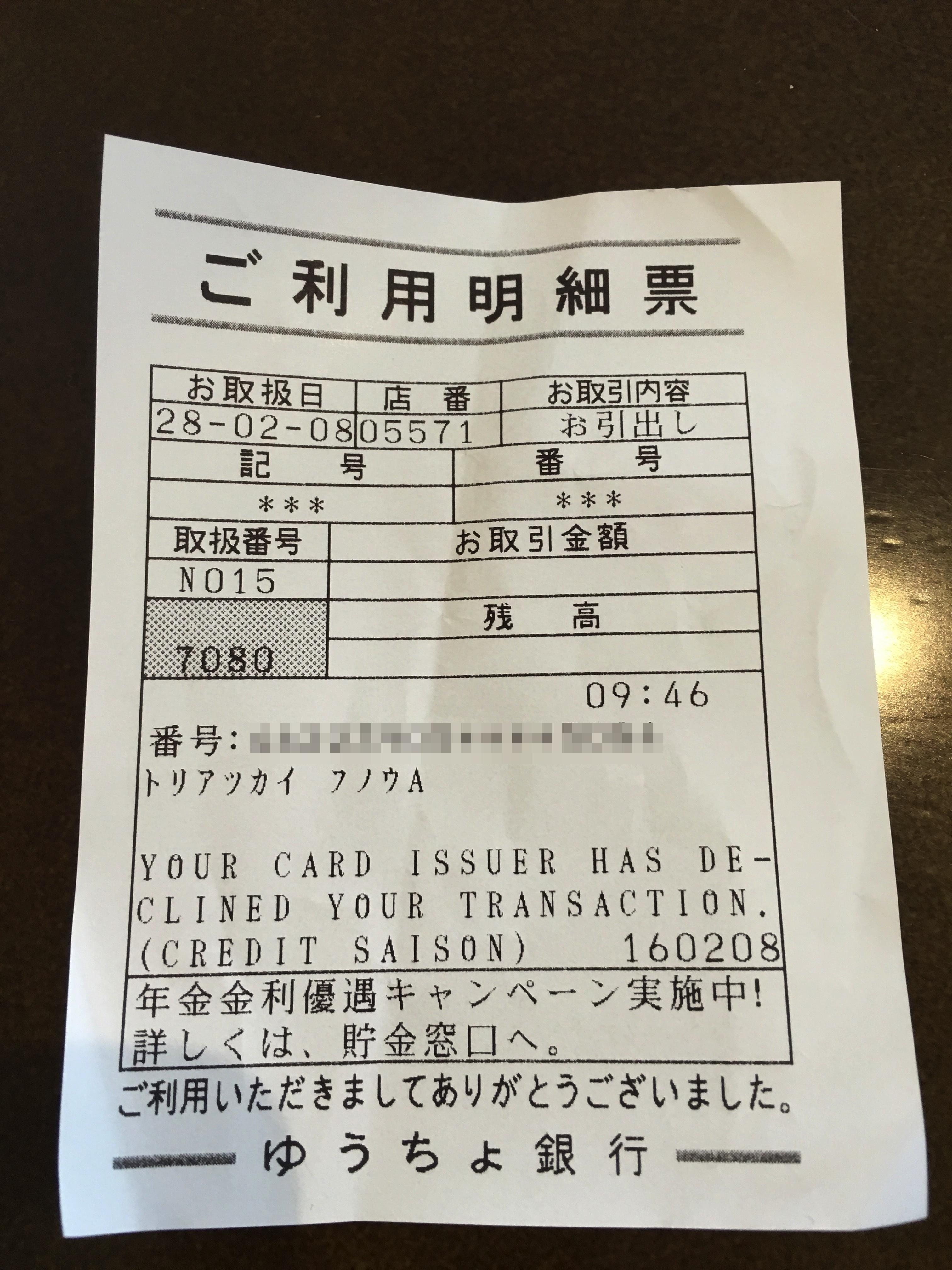 visa plus