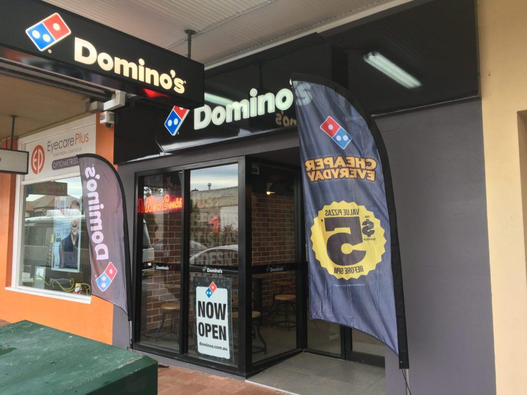 オーストラリア ドミノピザ